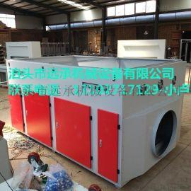 光氧催化废气净化器 工业废气除臭处理设备voc废气处理设备