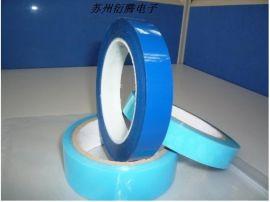 杭州市厂家销售蓝色橡胶固定胶带