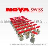 瑞士Nova Swiss诺瓦不锈钢超高压针阀 中国总代理