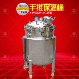 不锈钢密封储罐手推设计密封恒温保温存储罐体