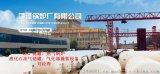 太原LNG液化天然气加气站