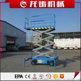 厂家现货供应移动式升降机电动液压升降平台剪叉式升降梯