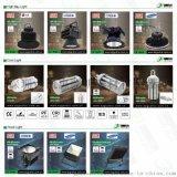 LED節能燈 200W