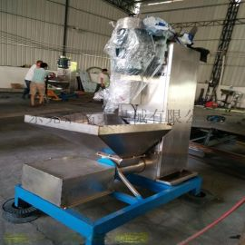 东莞立式自动出料脱水机 PVC破碎塑料离心机