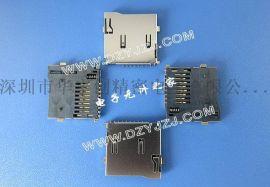 TF micro sd 9pin 双压片自弹卡座镀金/镀镍HYC12-TF09-185
