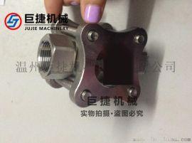 厂家直销不锈钢对夹叶轮内丝直通视镜