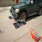 湖南湘潭120吨进出库重量检测 免基础移动地磅