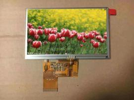 厂家批发5寸液晶屏480x272电阻触摸液晶屏AT050TN33
