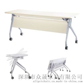 培训桌 **铝制培训条桌 折叠会议培训桌 可移动组合学习办公桌定制