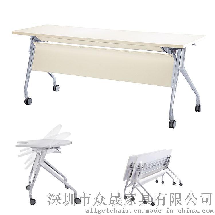 培训桌   铝制培训条桌 折叠会议培训桌 可移动组合学习办公桌定制