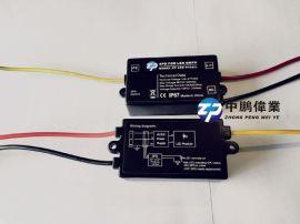 LED路灯防雷器浪涌保护器20KA.10KA.5KA