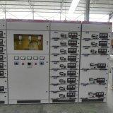可定製GCK低壓抽出式櫃體 固定分隔櫃 母線櫃 計量櫃廠家 上華電氣