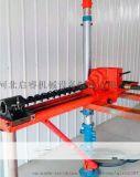 氣動架柱式鑽機ZQJC-560探水鑽機
