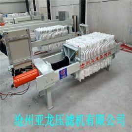 XMY10-500型液压厢式压滤机 活性炭压滤机厂家