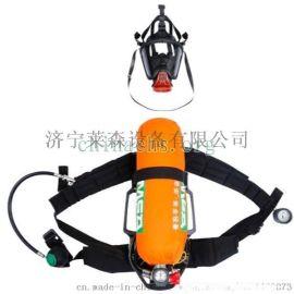 梅思安MSA AX2100自给开路式压缩空气呼吸器