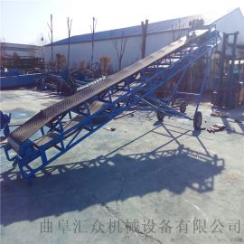 水泥厂装车皮带运输机 食品环保PVC带运输机