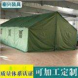 【秦兴】厂家生产 野外军绿框架帐篷 户外集体活动帐篷 野营防水帐篷