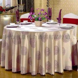 酒店婚宴色丁桌布台布/酒店饭店台布椅套/酒店饭店桌布/餐厅桌布