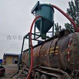 加工粉煤灰装车气力输送机 加长管道脉冲气力输送机