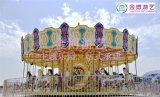 室內兒童遊樂場/公園遊樂場設備豪華轉馬