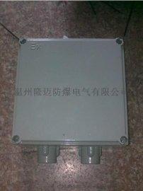 AH-G3/4-铸铝直通防爆接线盒
