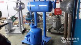 新疆气动冷凝水回收装置