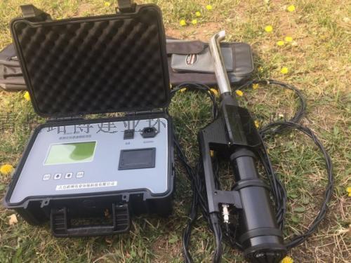 路博现货快速油烟监测仪LB-7020