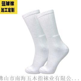 专业品牌篮球袜加工定制logo 袜子工厂代工外贸精英袜