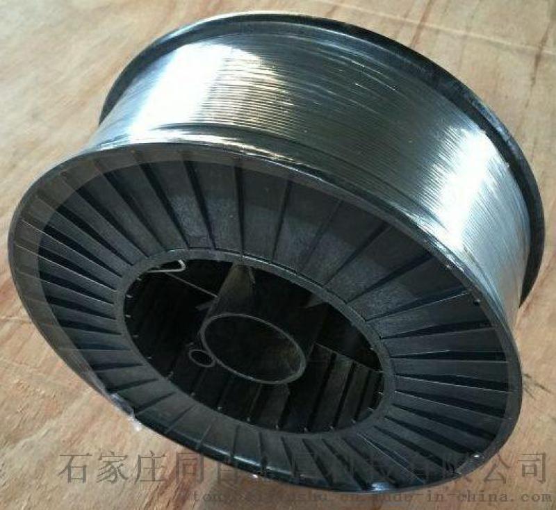 供应热喷涂防腐Zn99.995锌丝