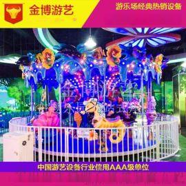 公园大型游乐设备/儿童转马厂家/12座旋转木马