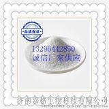 5-磺基水杨酸厂家 CAS#5965-83-3
