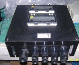 防水防塵防腐斷路器箱FLK-S-32/25