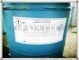陶氏异构醇聚氧乙烯醚EH-3