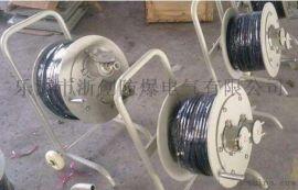 BDG58防爆移动检修电缆盘
