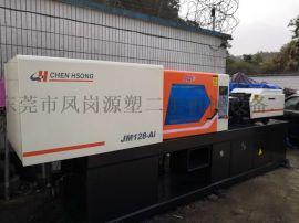 二手注塑机新款震雄JM128C/ES卧式注塑机120吨