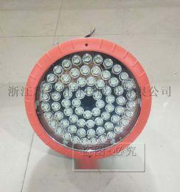 免維護節能防爆燈BZD130 LED防爆平檯燈  防爆吸頂燈