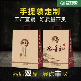 襄阳纸质手提袋定做 礼品包装袋购物纸袋子手提袋印刷