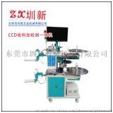 CCD在线收料加检测一体机视觉检测仪