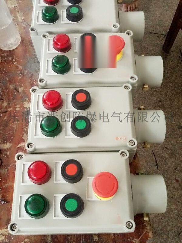 山西铸铝防爆操作柱供应商