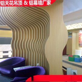 写字楼办公室弧形木纹铝方通隔断幕墙