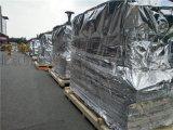 提供原木包装/出口免检包装/防震防潮防锈包装