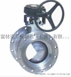 V型球阀,既可用作控制调节阀,又可作关断的球阀