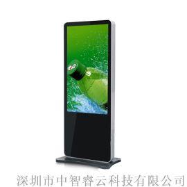 43寸落地立式广告机触摸一体机视频液晶广告屏查询机