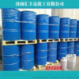 聚丙二醇400-2000 工业PPG厂家直销