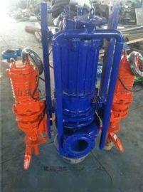150毫米大口径 吸泥泵山东江淮JHG潜水泥浆泵优质服务