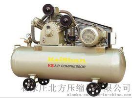 开山活塞式空压机KS240系列连续运转气泵