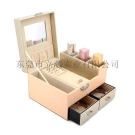 创意PU皮首饰化妆品收纳盒家居整理桌面收纳盒