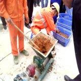 厂家直销新疆炮泥机型号及优势