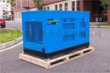 氩弧焊400A柴油电焊机