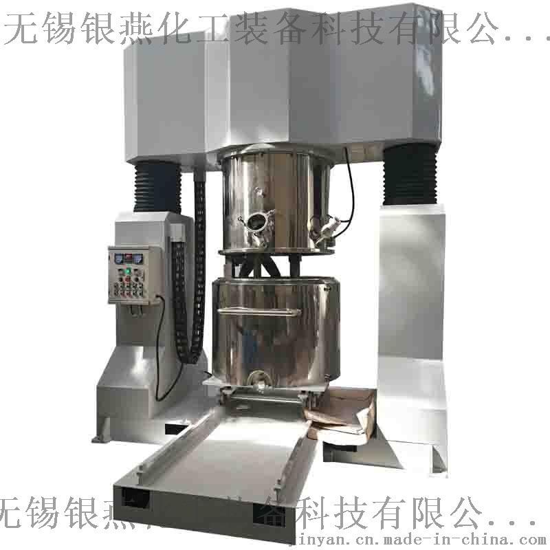 龙门双行星式动力混合搅拌机 双行星混合搅拌机